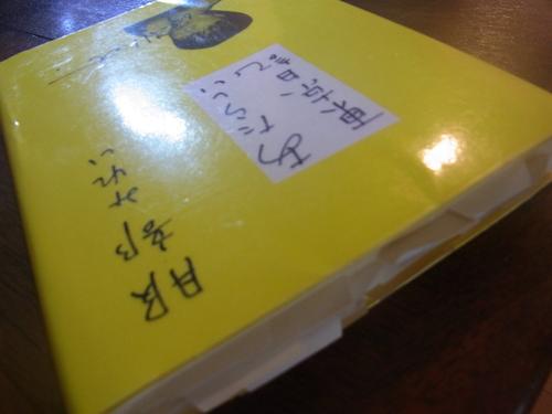 日記なのに、内容は示唆に富みすぎ。いや日記だからか?