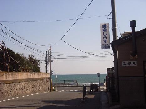 kamakura_sirasu