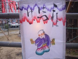 千束稲荷の地口行灯2011 その2