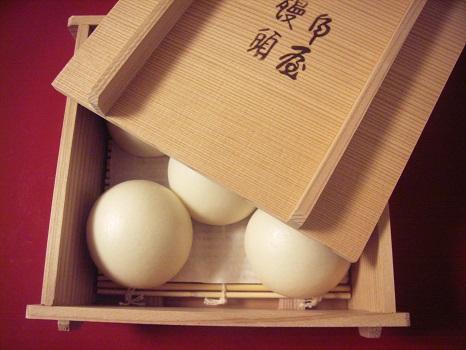冬の去り際ギリギリセーフの酒饅頭/旧2/5・乙亥