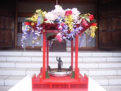 お釈迦様の誕生日は、花と甘茶と/旧3/9・己酉
