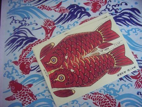 兜市気分で鯉を買う。もちろん紙だけど/旧3/28・戊辰