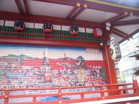 神田祭入口シャッター