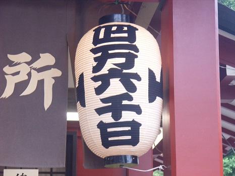 東京の下町の七月上旬は大忙し。富士塚開山式⇒朝顔市に続いて、今日からほおずき市ですっ!/7/9=旧5/24・丙戌