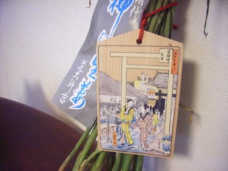 芝大神宮の秋祭は、9月11日から10日間。だから「だらだら祭」と申します。/旧暦8/18・乙酉