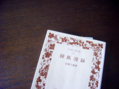 慶応3年9月17日は、正岡子規の誕生日、そして明後日は糸瓜忌です/旧暦8/24・辛卯