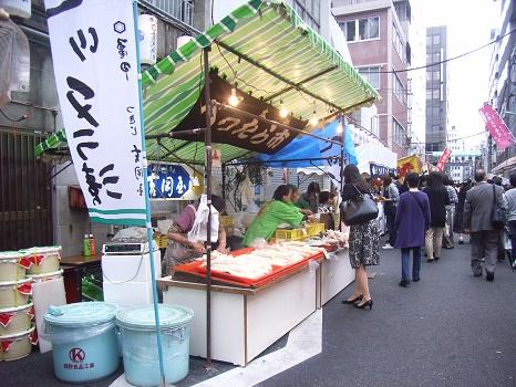 恵比寿祭露店