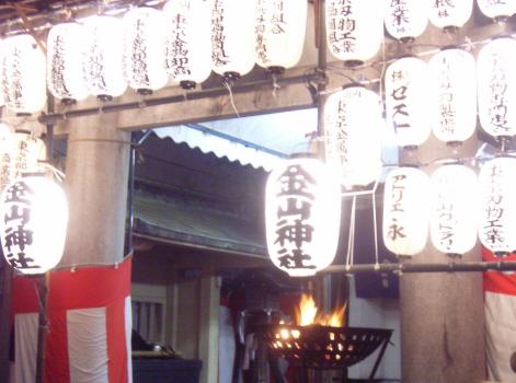 11月7・8日は、東京には珍しい火の祭り「ふいご祭」です/11/8=旧 閏9/16・癸未