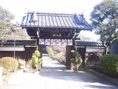 お寺の山門の門松