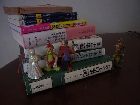 古事記蔵書2014