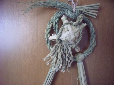 しめ飾りって、日本全国津々浦々に密かに続く   藁の造形美だったのです/12/28=旧11/7・癸酉