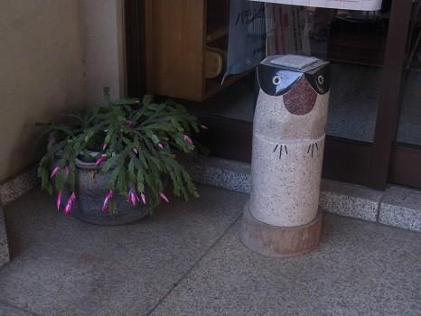 木鷽さん石像