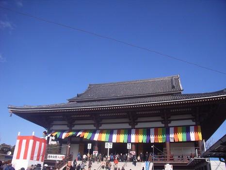 西新井大師 本堂