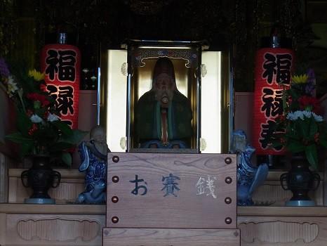 福禄寿さん