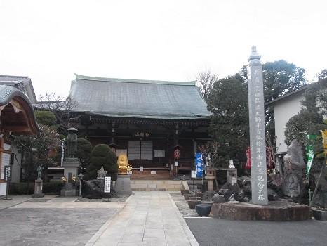 東覚寺 境内