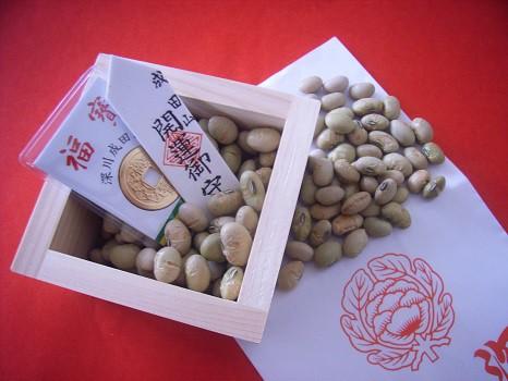 お不動さんの福豆