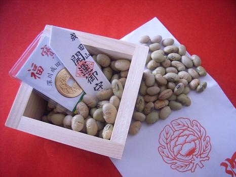 明日に節分祭を控え、これまで授与いただいた「福豆」コレクションなどを公開っ!/2/2=旧12/14・己酉