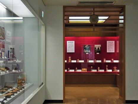 天皇の展示