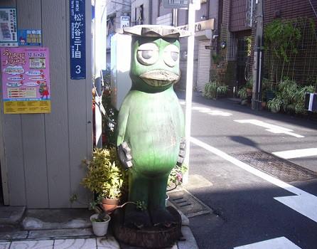 かっぱ10号