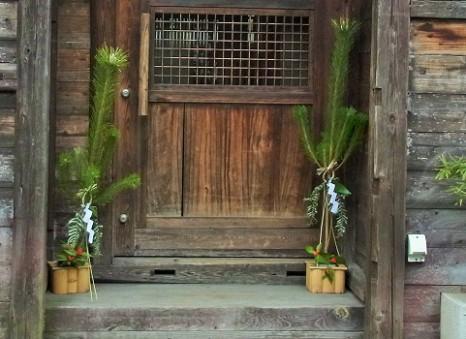 お店の門松