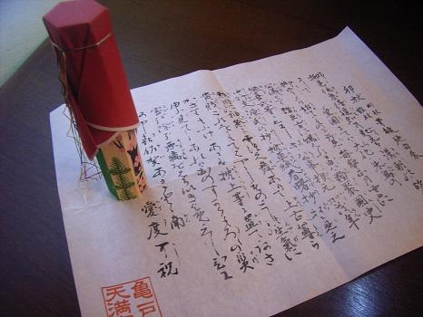 1月最初の卯の日である今日は、亀戸天神境内の御嶽神社で「初卯祭」。縁起物「卯槌(うづち)」も不思議な魅力を放ってます。/1/10=旧12/1・辛卯・新月!