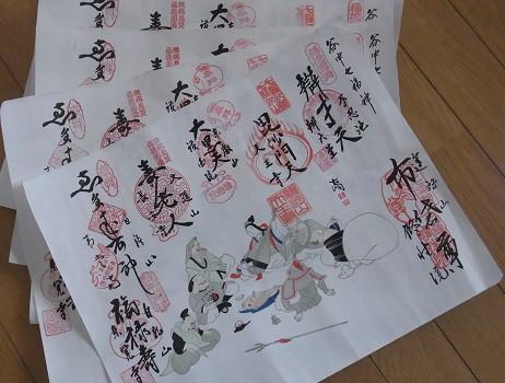 谷中七福神色紙