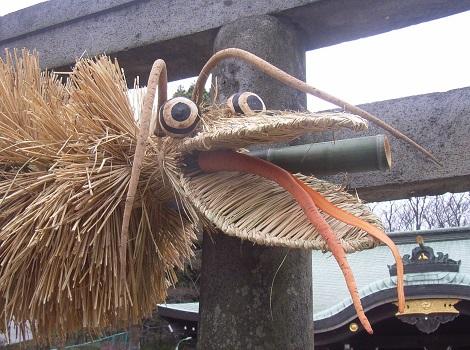 麦藁蛇の顔