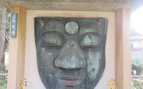 今日は奈良の大仏開眼供養を由来とする「大仏の日」。ならばと上野の大仏様へお参りに。/4/9=旧3/13・丙寅