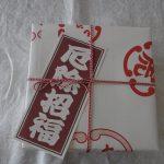 今日は、和菓子の日。由緒正しい上に、甘く美味しい一日です。/6/16=旧5/22・甲戌