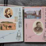 今日は、小泉八雲の誕生日だから、お祝い読書にいつもの2冊。ここ数年はいつもコレ。/旧暦・閏5/4・乙酉