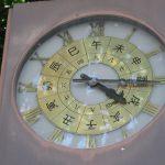 今日は「時の記念日」です。由来は、なんと『日本書紀』が語る時代!/旧暦5/16・戊辰