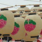 """今年もいよいよ、我が東北は、六県とも祭り三昧の日々。ああ、いっこぐらい見に行きたいなぁ~""""(-""""""""-)""""。/8/3=旧6/12・壬戌"""