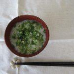 今日は、五節句の最初・人日の節句、七草粥の日。春の七草の滋味あふれる粥を朝ごはんにいただきます。/旧暦11/21・己亥