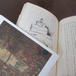 今日は「涅槃会」。仏教寺院では涅槃図を掲げて、お釈迦様を偲ぶ法要が各所で。私は、涅槃図(の絵葉書)持って帰省中。/旧暦12/30・戊寅