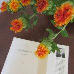 今日は、内田百閒の誕生日。書棚から著作選んでお祝いがわり…がいつも「猫」か「阿房シリーズ」になっちゃうんだよねぇ😊/旧暦4/15・辛酉
