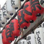 ゴールデンウィーク明けて「ケの日々」か?いやいや、東京下町では「ハレの日」夏まつり始動!!/旧暦3/26・癸卯
