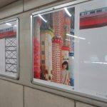 東北では夏まつりスタート!うーん、駅のポスターが、誘いまくるなぁ~😊。今年こそは行きたい、いや行けない😢。/旧暦6/22・丁卯