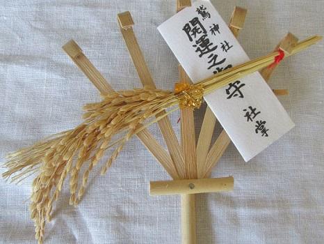 浅草おおとり神社