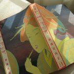 今日は、杉浦日向子さんの誕生日。早世の作家の江戸噺を今年の今日も。/旧暦10/23・丙寅