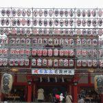 いよいよ酉の市も「三の酉」。ああ、早いねぇ~(^^;。今日は東京の西、花園神社へゆく予定です。/旧暦10/18・辛酉