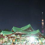 今日は、冬と春を分ける「節分」です。午後から夕刻にかけ日本列島津々浦々にて鬼追いの行事が繰り広がる1日👹。/旧暦12/29・辛未