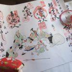 東京のもうひとつの初詣は、七福神を巡って参る初詣。今年も「谷中七福神」を巡りました😊。/旧暦12/5・丁未