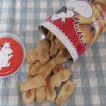 今日はビスケットの日。水戸藩士の蘭医による「パン・ビスコイト製法書」のおかげをもって今日がこんな記念日に。/旧暦1/24・丙申