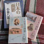 今日は、小泉八雲の誕生日。お祝いがわりに一冊。今年も、同じ著作を取り出して、江戸時代の空気残る明治初頭の日本へ(*'▽')/旧暦5/25・乙未