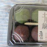 夏土用に入ったら、暑気祓いで食べてたお菓子があったんだって!? その名も「土用餅」。さっそくいそいそ買ってきました(*'▽')/旧暦6/24・甲子