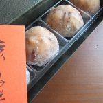 おおっ!今日は旧暦10月の亥の日だっ!亥の子餅だ(*'▽')…と思ったらなんと初亥の日はとっくに通り過ぎ。ああああぁ(-_-;)/旧暦10/14・辛亥