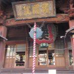 今日は今年初めての「甲子」の日。ってことで大黒様の縁日「初甲子祭」です。さっそく大黒様にお参りに行く(*'▽')/旧暦12/28・甲子