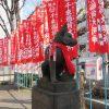 今日は2月の「二の午」。お稲荷さんの縁日はまだまだ続く。今日は江戸の駄洒落「地口」の行灯眺めに千束稲荷へ(*'▽')/旧暦1/28・甲午