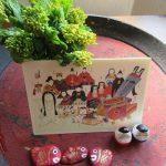 今日は「上巳の節句」、ひな祭りです。我が家にも数日前からお雛様が…ってポストカードですが(*'▽')/旧暦2/9・乙巳
