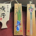 我が家の5月の室礼もどきは、「薬玉」に「菖蒲」に…「厄除け粽」。考えてみれば、この時期最強のお守りですっ(*'▽')/旧暦4/16・辛亥